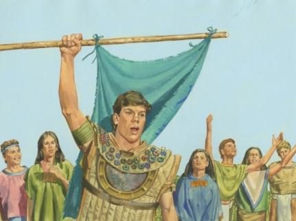 moroni-waving-title-liberty-thompson-1137493-gallery